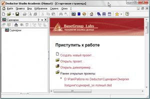 Основное окно программы